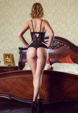 Проститутка Женя - Севастополь